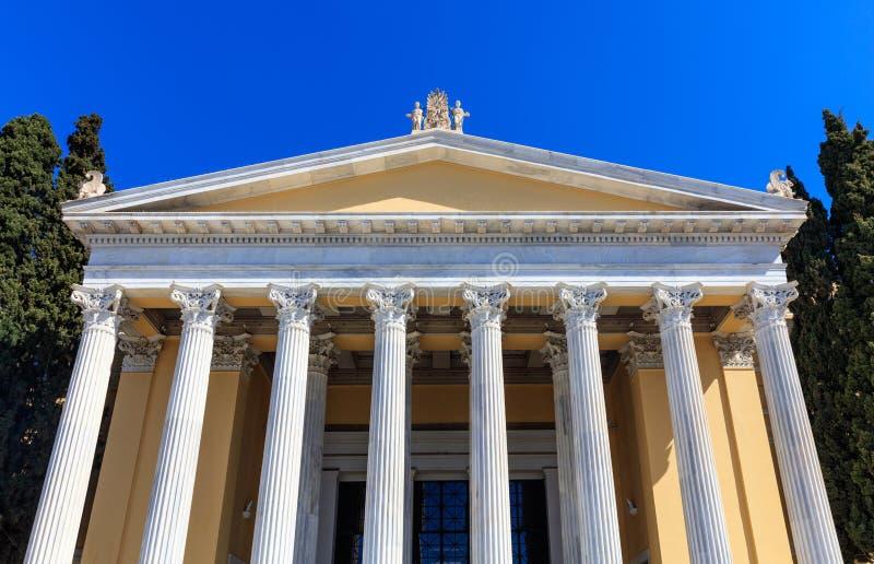 Здание megaron Zappeion в Афинах, Греции стоковые фото