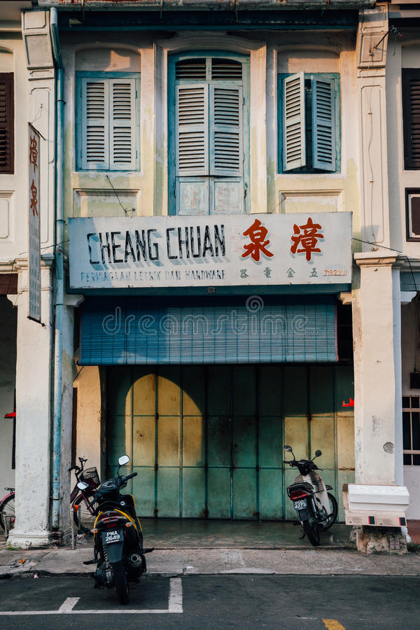 Здание shophouse наследия, городок Джордж, Penang, Малайзия стоковые фото
