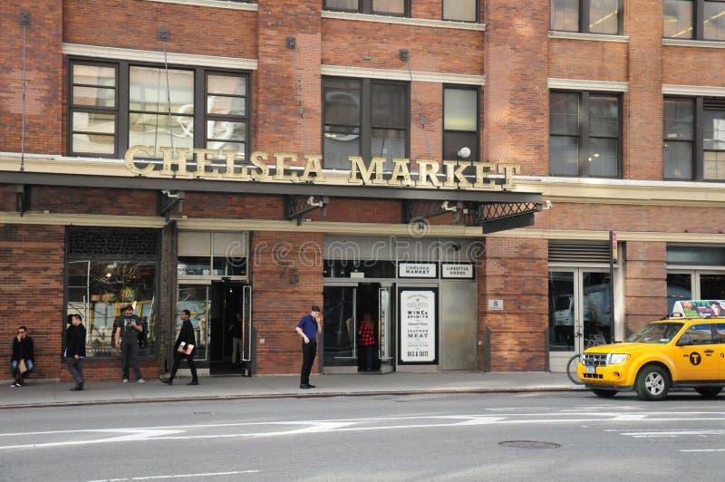 Здания архитектуры Нью-Йорка исторические стоковые фотографии rf