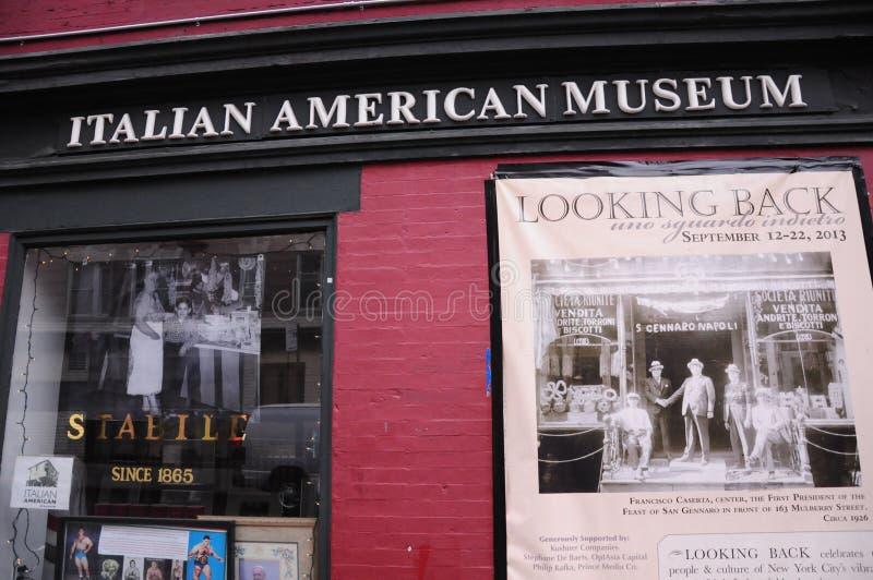 Здания архитектуры Нью-Йорка исторические стоковая фотография rf