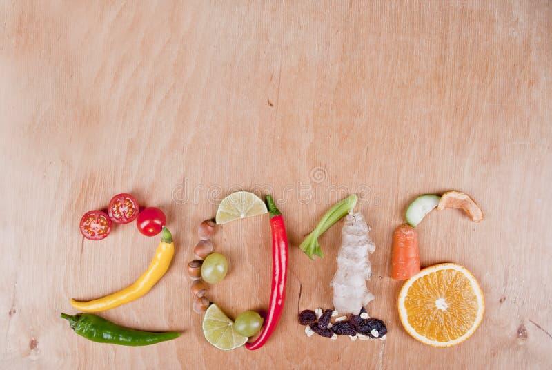 Здоровая концепция еды 2016 стоковое фото rf