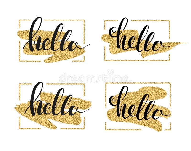 Здравствуйте! литерность иллюстрация вектора