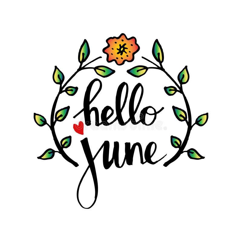 Здравствуйте! июнь бесплатная иллюстрация