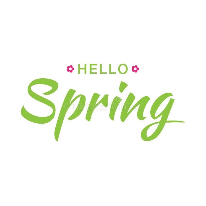 Здравствуйте! иллюстрация вектора весны зеленой типографской нарисованного рукой каллиграфического текста литерности изолировала  иллюстрация вектора