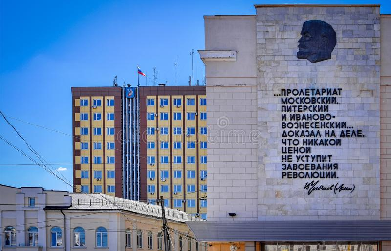 History of greatness of the Ivanovo city. Wall with a quote from Vladimir Lenin about the city of Ivanovo and its glorious inhabitants royalty free stock photography