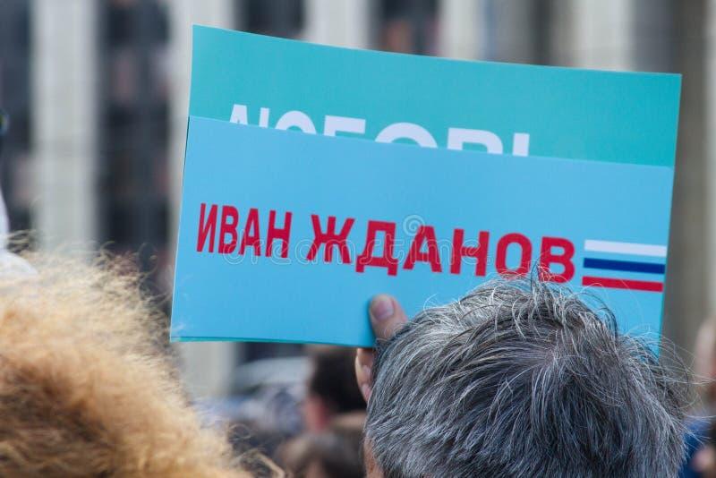 Иван Zhdanov Плакат в поддержку выбранного оппозиции на ралли в Москве, России стоковые изображения