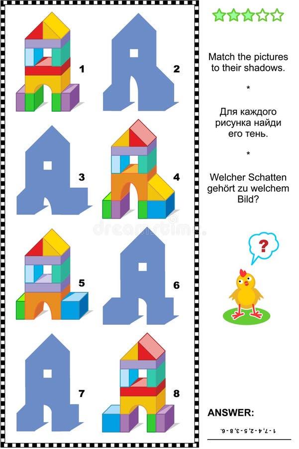 Игра тени с башнями игрушки бесплатная иллюстрация