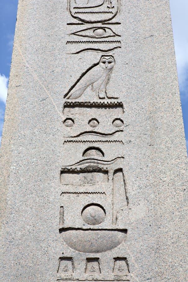 Иероглифы на обелиске, Sultanahmet, Стамбул стоковое фото