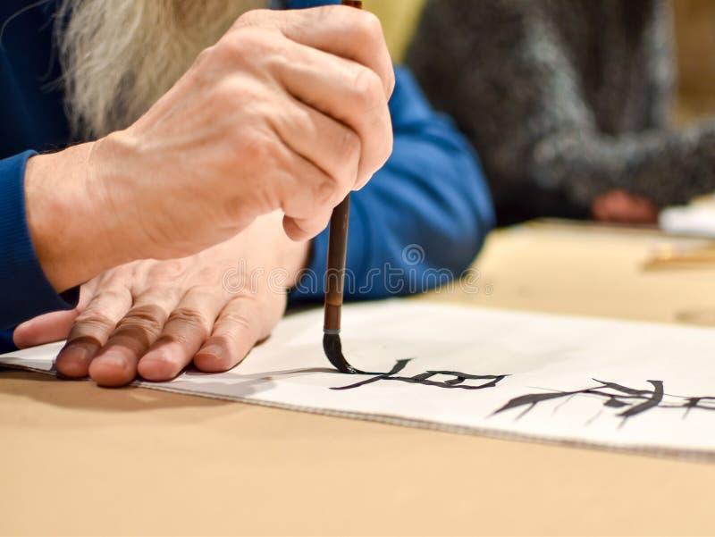 Иероглиф китайца чертежа каллиграфии мастерский стоковая фотография rf
