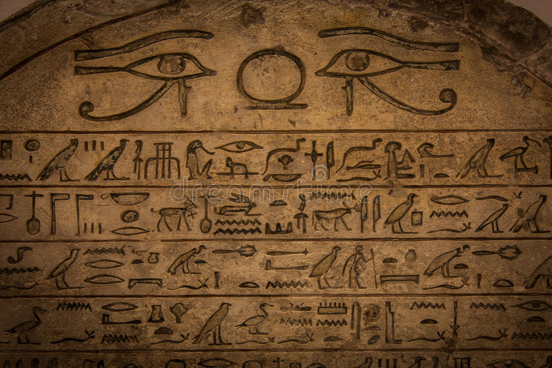 иероглиф стоковые фотографии rf