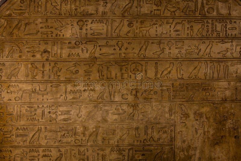 иероглиф стоковые изображения rf