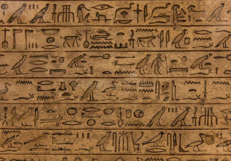 иероглиф стоковые фото