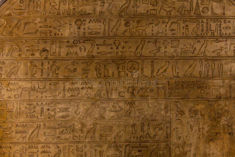 иероглиф стоковое фото rf
