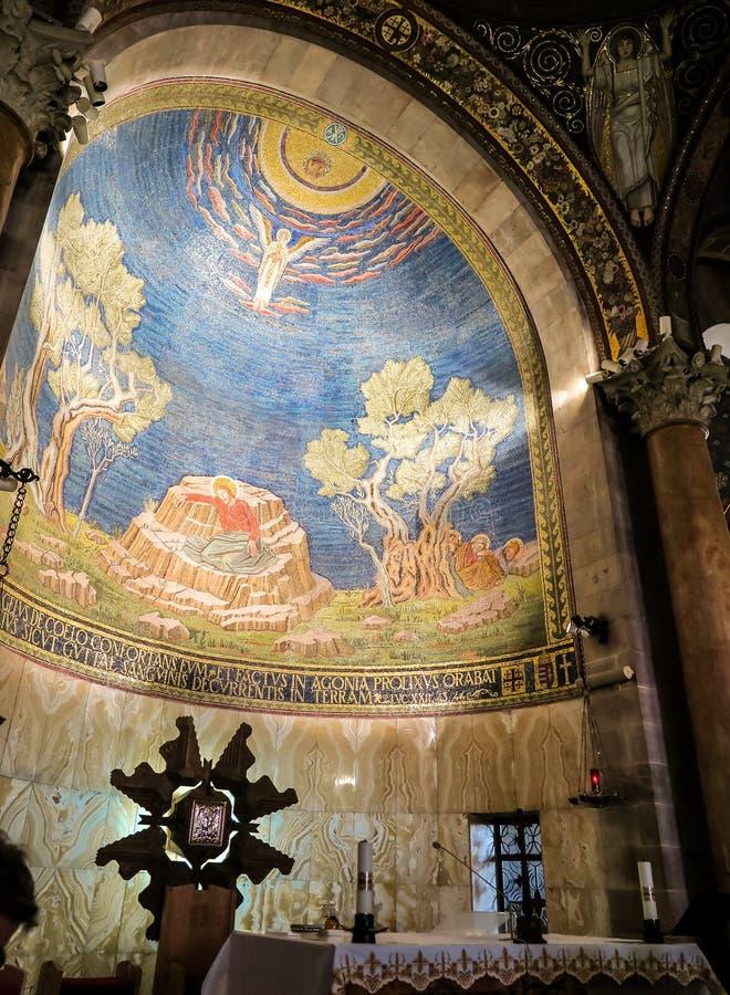ИЕРУСАЛИМ, ИЗРАИЛЬ - 13-ОЕ ИЮЛЯ 2015: Потолок мозаики в Chu стоковые изображения rf