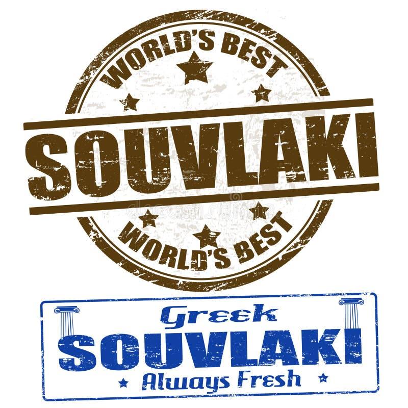 Штемпеля Souvlaki бесплатная иллюстрация