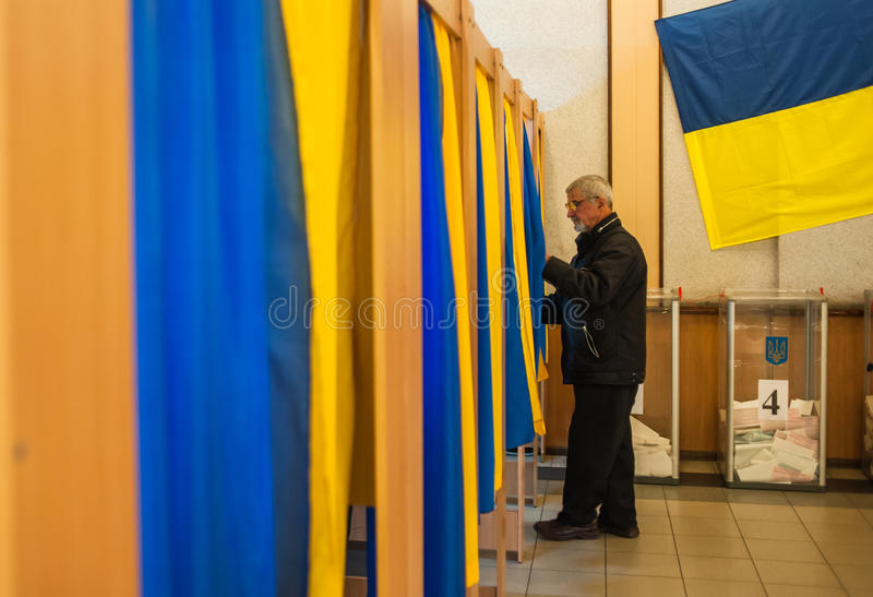 Избрания в Украине стоковые изображения rf