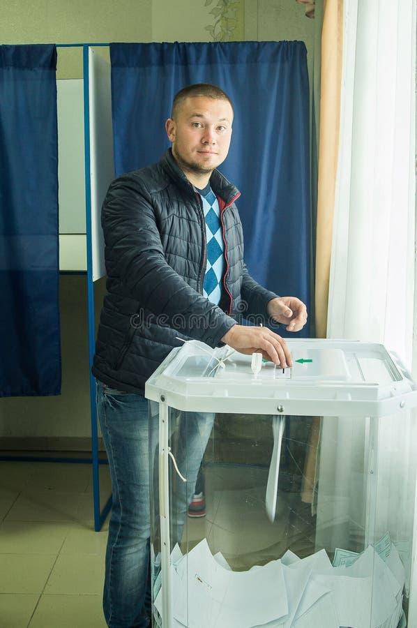 Избрания к Государственной Думе Российской Федерации 18-ое сентября 2016 в зоне Kaluga стоковое фото