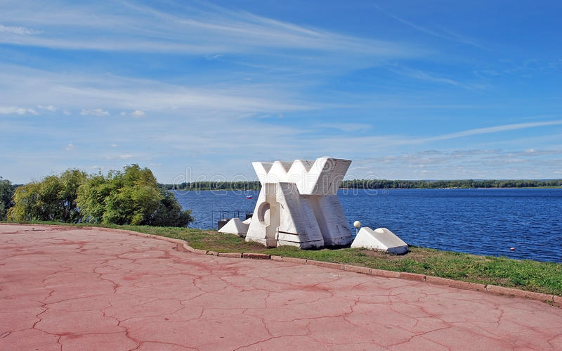 Изваяйте укрытие ` a ` ветров и духов на naberzhny samara Россия стоковое фото rf