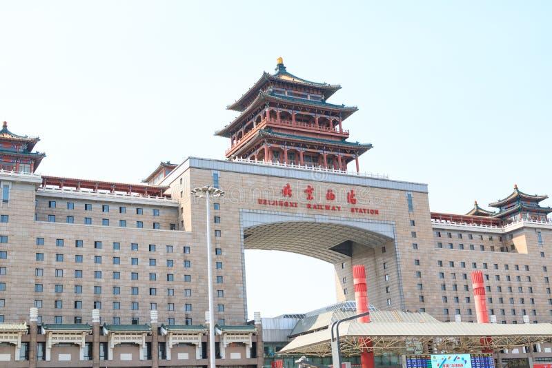 Известное здание западного железнодорожного вокзала столицы Китая Пекина стоковое фото rf