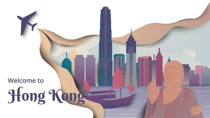 Известные места в тонах Гонконга, пурпурных и зеленых, бумажном отрезке иллюстрация вектора
