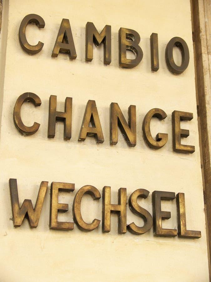 измените валюту