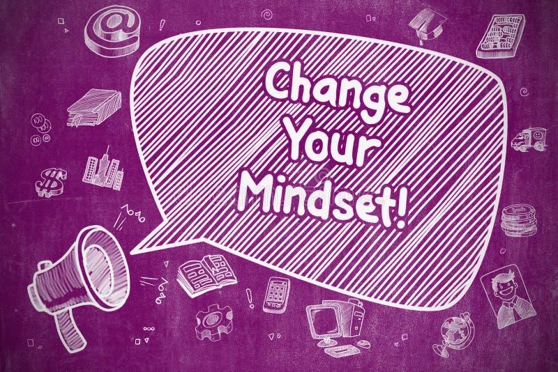 Измените ваш склад ума - концепцию дела иллюстрация штока