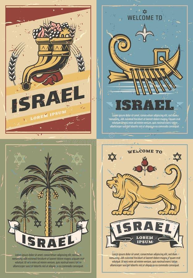 Изобилие Израиля, лев, звезда Дэвид и финиковая пальма иллюстрация штока