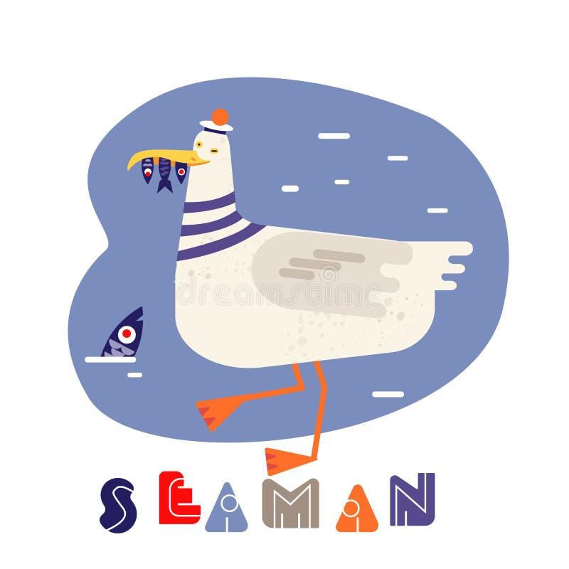 Изображение вектора чайки плоское Птица моря держа рыб в клюве E иллюстрация штока