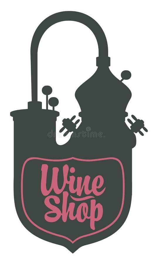 Изображение винных изделий иллюстрация вектора