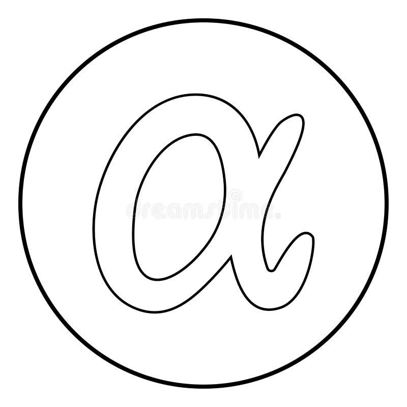 Изображение иллюстрации вектора цвета черноты значка альфы символа простое бесплатная иллюстрация