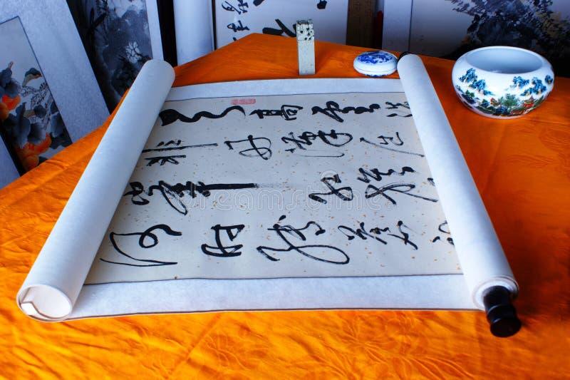 Изображение и каллиграфия стоковые фото