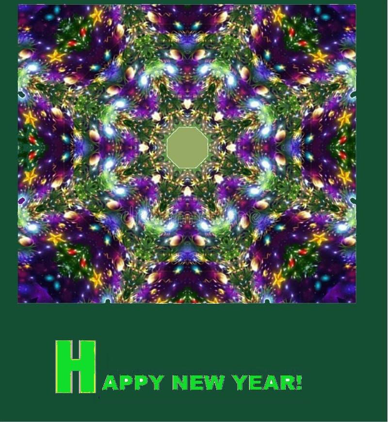 """Изображение на праздник """"С Новым Годом!! """" иллюстрация штока"""