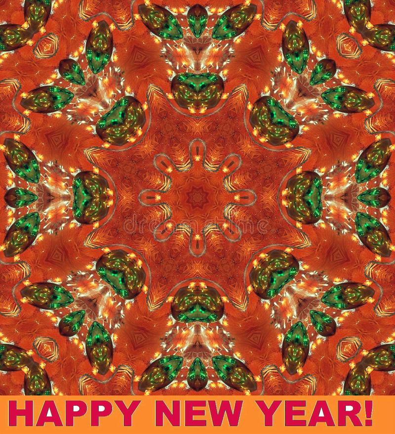 """Изображение на праздник """"С Новым Годом!! """" иллюстрация вектора"""