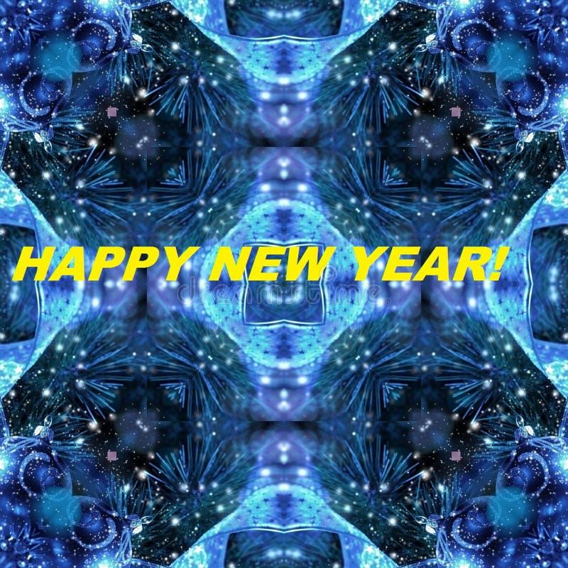 """Изображение на праздник """"С Новым Годом!! """" бесплатная иллюстрация"""