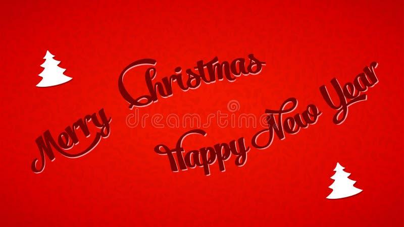 Изображение рождества tree45 иллюстрация вектора