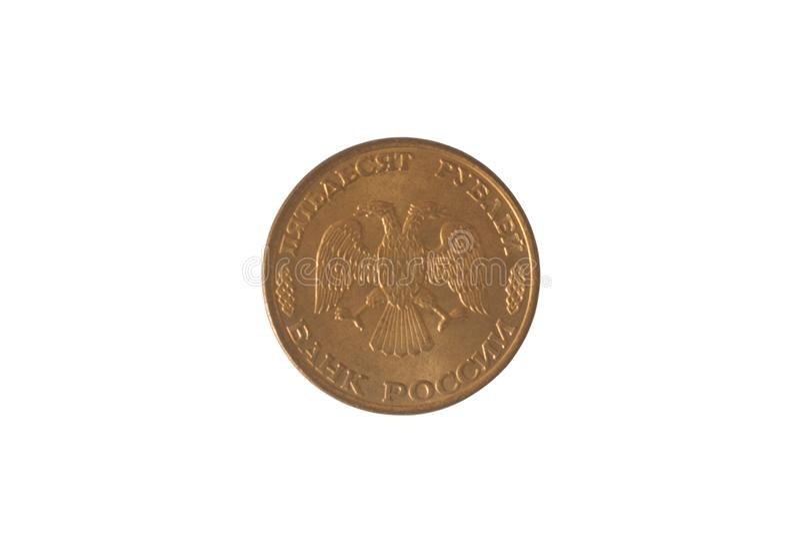 Изображение русской бронзовой монетки 50 рублей 1993 obverse стоковое изображение rf