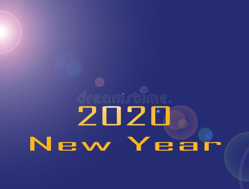 Изображение С Новым Годом! иллюстрация вектора