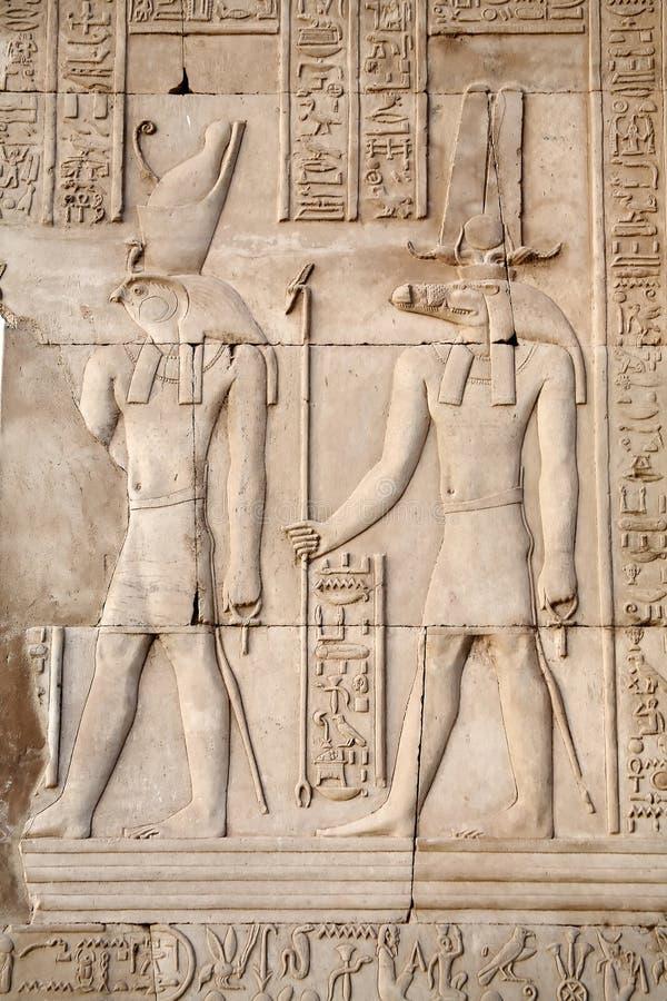 Изображения и иероглифы египтянина стоковое изображение rf