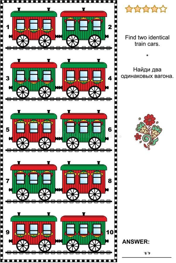 Изобразите головоломку с красными и зелеными ретро вагонами игрушки иллюстрация вектора