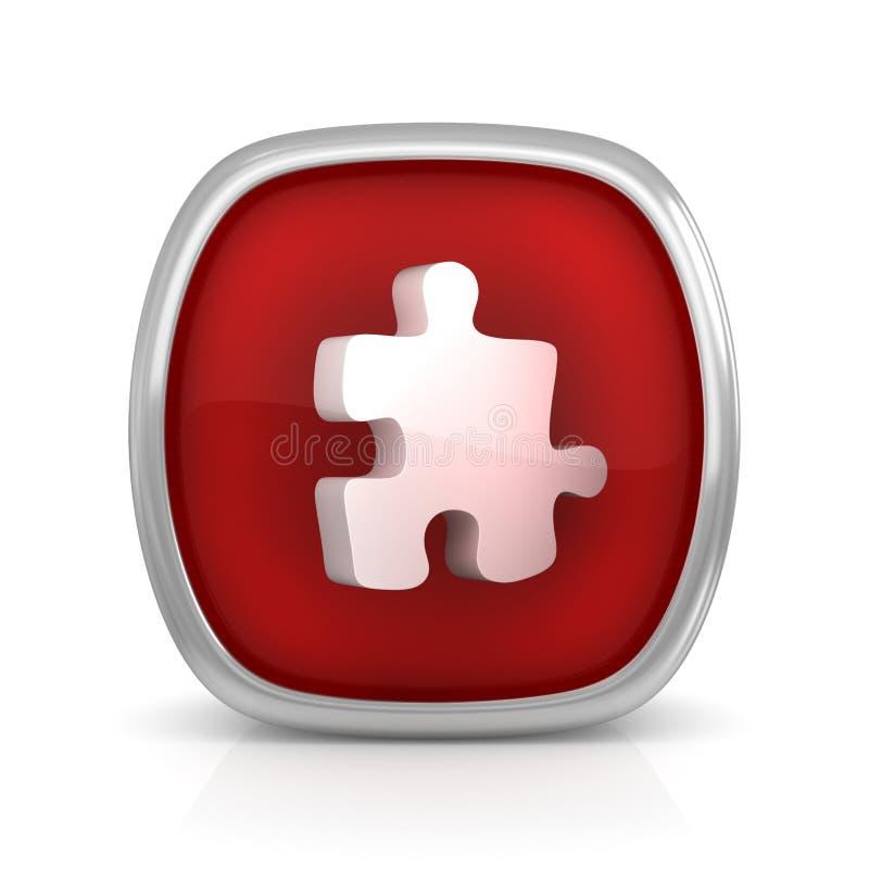 Изолированная кнопка головоломки бесплатная иллюстрация