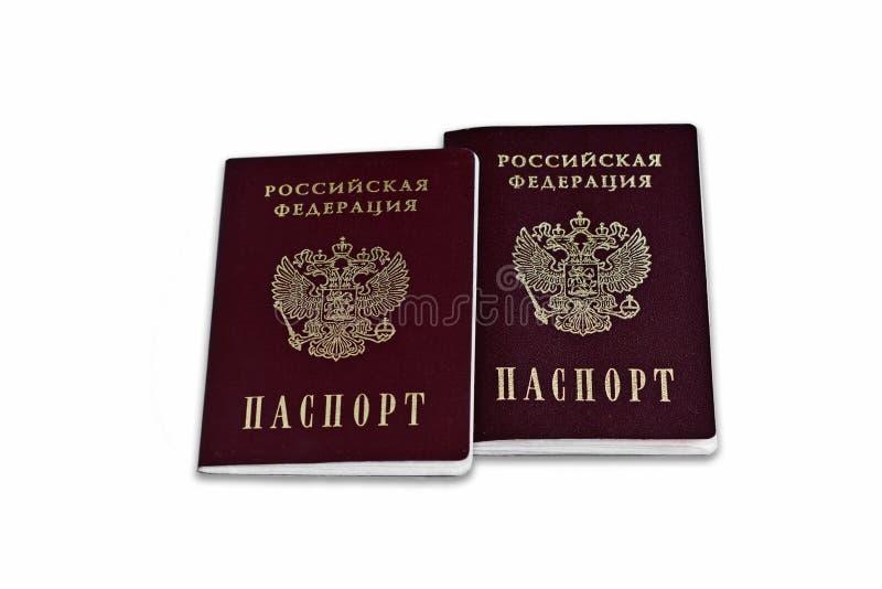 Изолированный пасспорт иммиграции идентичности России стоковые фотографии rf