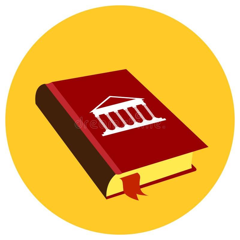 Изолированная книга по праву иллюстрация штока