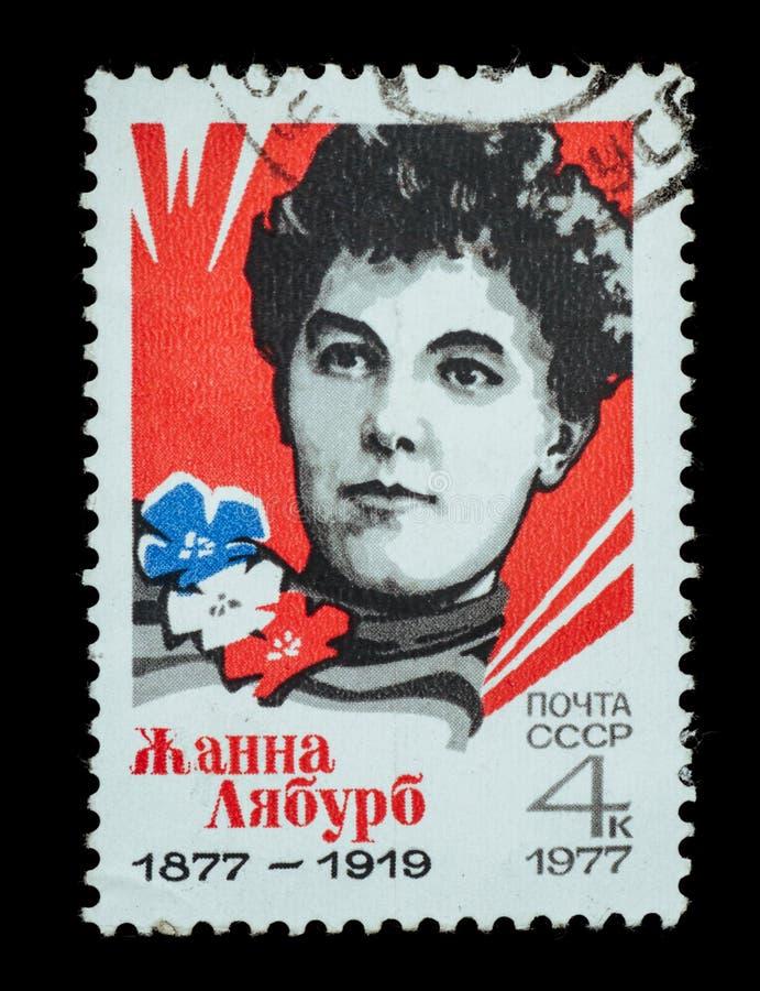 Изолированный штемпель почтового сбора стоковое фото rf