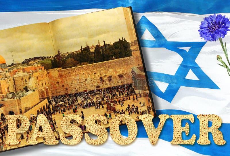 Израильский конспект праздника еврейской пасхи стоковая фотография rf