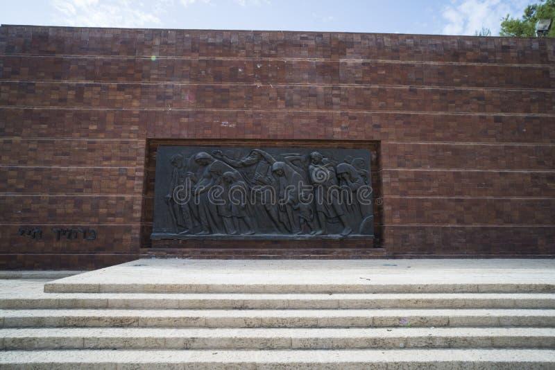 Израиль Иерусалим 24-ое октября 2018: Памятник жертвам холокоста, мертвым и выселенным евреям во втором стоковые изображения
