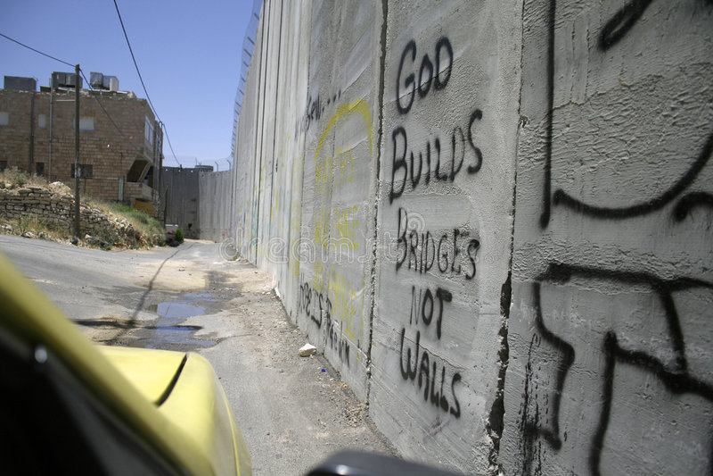 Израиль отделяя стену стоковые фотографии rf