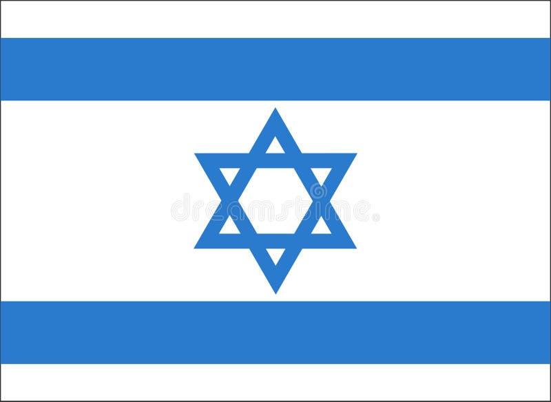 Израиль иллюстрация вектора