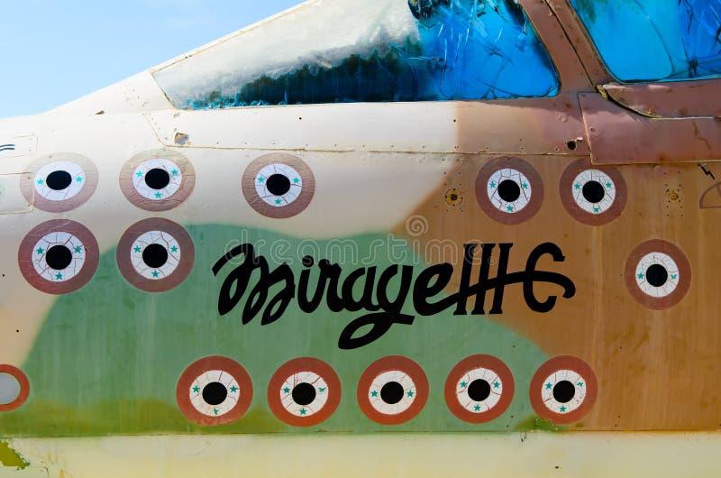 Израильский реактивный истребитель миража IIIc стоковые изображения