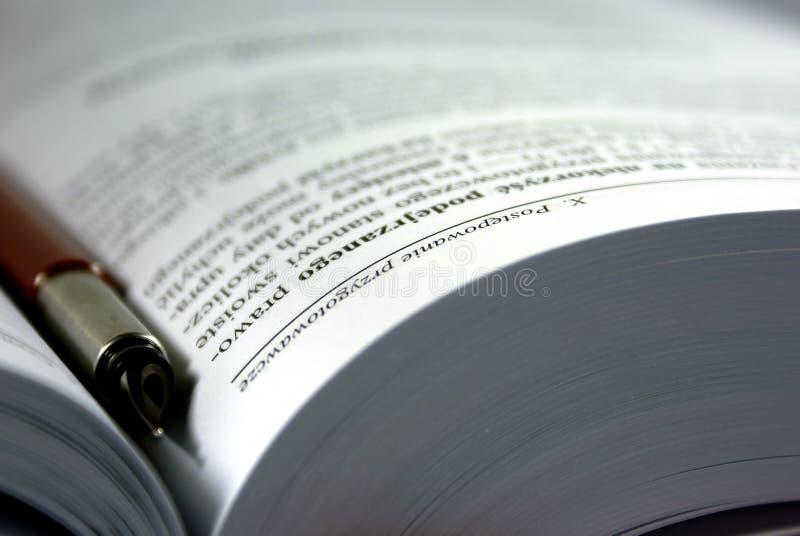 изучение книги стоковые изображения rf