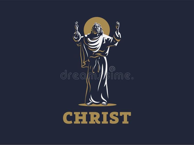 Иисус поднял его руки в молитве бесплатная иллюстрация